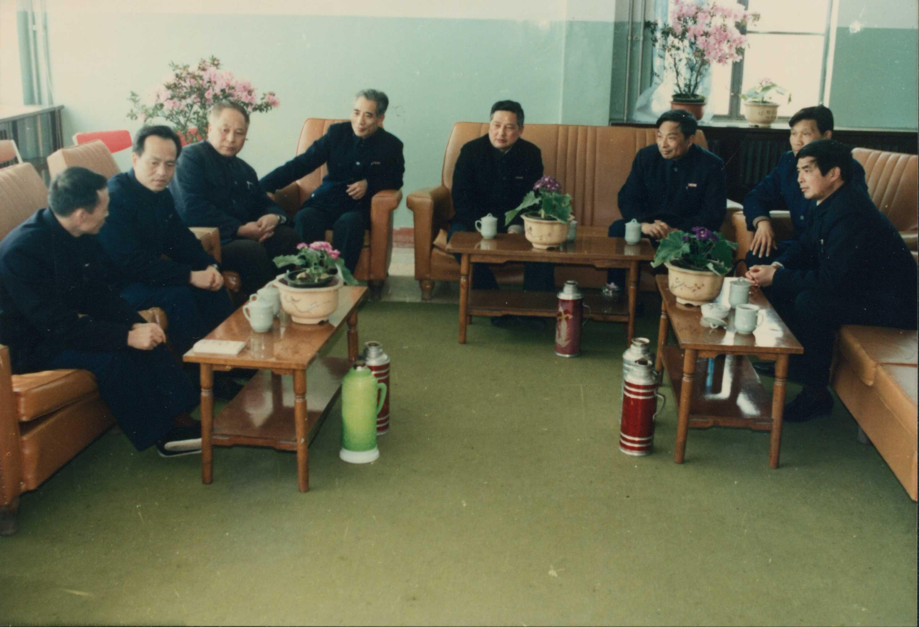 郭骅和秦长安等领导会议15